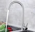 FSKT-01標準式廚房冷熱兩用(附冷熱水軟管)