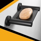HSBT-13P 黑烤漆304不鏽鋼皂架